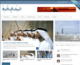 Hallodubai.com feiert 10jähriges Jubiläum mit neuer Website
