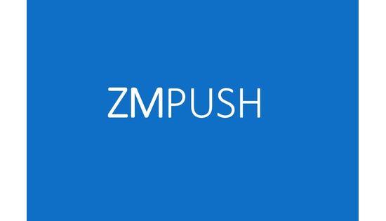 ZMPush bietet lückenlose Browser-Abdeckung für Web Push Nachrichten nach Frühjahres-Update von Windows 10